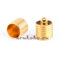 Колпачок клеевой с горизонтальными рисками, ВД 14мм, яркое золото