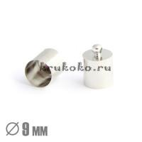 Колпачок-циллиндр, ВД 9мм, серебро