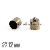 Колпачок-циллиндр, ВД 12мм, бронза