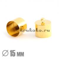 Колпачок-циллиндр, ВД 15мм, золото