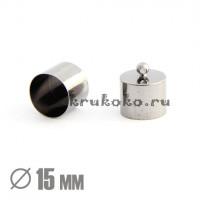 Колпачок-циллиндр, ВД 15мм, черный