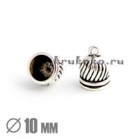 Колпачок клеевой, ВД 10мм, серебро