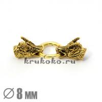 Застежка-колпачок Дракон, ВД 8мм, золото