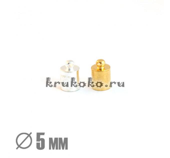 Колпачок-циллиндр, ВД 5мм, серебро