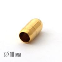 """Магнитная застежка """"Пуля"""", ВД 10мм, нержавеющая сталь, золото"""