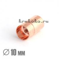 Магнитная застежка, ВД 10мм, розовое золото