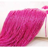 Трунцал, 1 мм, темно-розовый (5 гр)