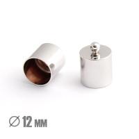 Колпачок-циллиндр, ВД 12мм, родиевое покрытие