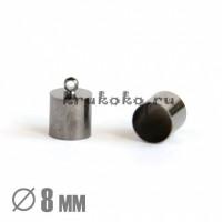 Колпачок-циллиндр, ВД 8мм, черный