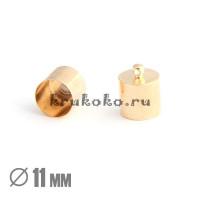 Колпачок-циллиндр, ВД 11мм, золото