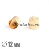 Колпачок-циллиндр, ВД 12мм, золото